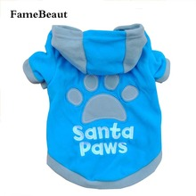 Pet Dog Clothes Autumn Winter Pets Coats Velvet Puppy Dog Hooded Clothes Clothes For Dogs Three Color(China)