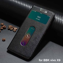 Genuine Leather Phone Cases for BBK Vivo X9 Case Caller id Display for Vivo X9S Cover Real Yak Hide Flip Case Adsorption Bags(China)