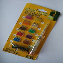 1packs Insurance set plus test pencil package car insurance portfolio car insurance fuse fuse sets(China)