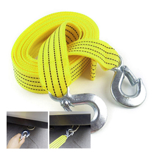 Hot Sale 3 Tons Car Tow Cable Towing Strap Rope with Hooks Emergency Heavy Duty Car Styling CSL2017(China)