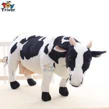 Creative Simulation Plush Dairy Cow Cattle Toy Stuffed Aniaml Toys Doll Baby Kids Birthday Gift Home Shop Decoration Triver