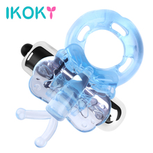 Buy IKOKY Powerful Vibrating cock penis ring Sex shop Dildo vibrator Butterfly sex toy TPE