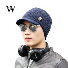 Amazing Men Warm Baggy Weave Crochet Winter Wool Knit Ski Caps Hats Hot Sales Dec 14(China)