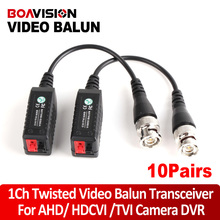 10Pairs BNC CCTV Video Balun Passive Transceivers UTP Balun BNC Cat5 CCTV Support AHD HDCVI TVI Camera Up to 250m-450m Range