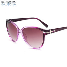Fashion women sunglasses 2017 new arrival UV400 Sun Glasses High quality low price do not hesitate to buy Luxury Goggle Eyewear(China)