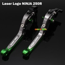 For Kawasaki NINJA 250R 2008 2009 2010 2011 2012 CNC Folding Extendable Motorcycle Brake Clutch Levers Laser Logo(Ninja 250R)