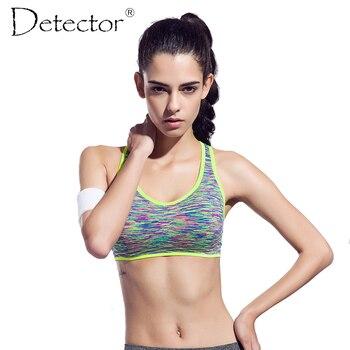 Detector de mujeres de secado rápido de absorción de choque profesional deportes yoga bra camisetas sin mangas chaleco deporte de fitness yoga sin costuras chaleco correr