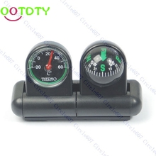 Boats Cars Vehicles Navigation Compass Ball Thermometer