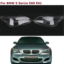 Front Headlamp Clear Lens PC Cover Car Headlight Cover For BMW 5 Serice E60 E61 520i 520d 523i 525i 530xi 535d 540i 545i 550i +
