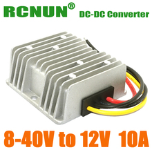 High Quality Automatic Boost Buck DC Converter Regulator 8-40V to 12V 10A 120W Step-up Step-down Module DC to DC Power Supply