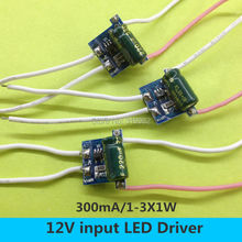 20pcs 1-3X1W LED driver for 12V 1W 3W LED lamp transformer 4 wires 1X1W 3X1W 300ma constant current high power supply