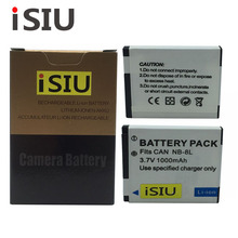 iSIU NB-8L NB8L NB 8L batteries Camera Battery for Canon PowerShot A3300 A3200 A3100 A3000 A2200 A1200 IS