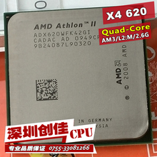 shipping free Amd ii Athlon x4 620 CPU quad-core scattered pieces cpu am3 2.6G 2M cpu quad-core processor x4-620