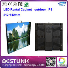 led rental screen display p8 outdoor smd led aluminum cabinet 512*512mm rgb video wall led display advertising electronic led