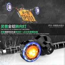 Motorcycle steering lights accessories retro retro steering lights LED direction lights metal turn signals moto Indicator light(China)