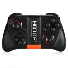 Portable MOCUTE - 050 Bluetooth 3.0 Wireless Gamepad Game Controller For Android Smartphone / TV Box(China)