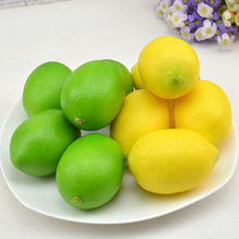 Lowest Price Beautiful Design Party Decoration Lime Green Lemon Decorative Plastic Artificial Fruit Imitation Fake