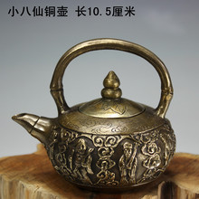 wholesale brass Dragon turtle copper pot ornaments kettle teapot bronze decorative men art collection antique 10.5*8.6cm