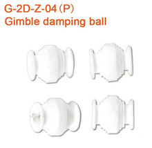 Walkera G-2D White Version FPV Plastic Gimbal Parts Gimble Damping Ball G-2D-Z-04(P)