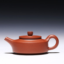 Authentic Chinese Purple Clay Yixing Teapot Kung Fu Tea Set All Handmade Ceramic Zisha Red Pottery Qingshui Mud Zhou Pan Pot New