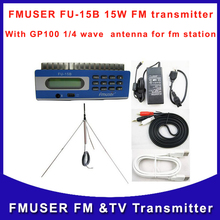 Fmuser FU-15B Blue Color FM radio Broadcast wireless wifi audio Transmitter New Product With the GP100 Antenna Free Shipping(China)