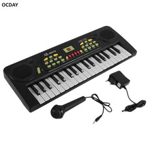 OCDAY Electronic Piano Toys Children Early Education Puzzle Music Multi-function Teaching Piano instrumento musical infantil Fun