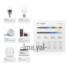 2017 new Mi Light Touch Screen RF Panel Controller 4-Zone 2.4G RF Adjustable Mi-Light RGBW Bulb Led Panel 86 wall Controller(China)