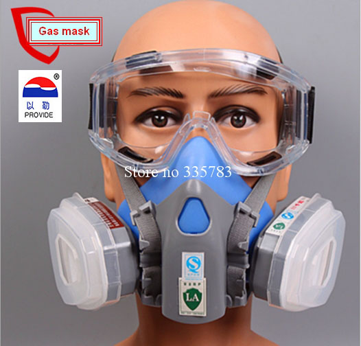 1PCS  Double Gas Mask Chemical Gas Respirator Face Masks Filter Chemical Gas Protected Face Mask with Goggles<br>