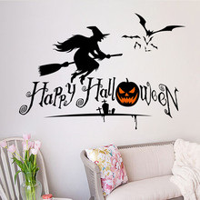 Witch Wall Decal Pumpkin Skull Halloween Wall Sticker Festival Living Room Halloween Party Wall Sticker Pegatinas De Pared BLWS(China)