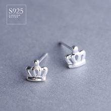 925 Silver Jewelry Earrings Sterling Silver Crown smooth small female earrings wholesale manufacturers