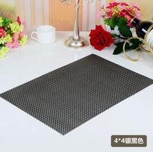 30*45CM PVC insulation anti-skid dinner place mat Kitchen Dining Table Decoration Accessories Mats Pads 4pcs/lots free shipping
