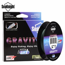 SeaKnight GRAVITY 150M Braided Fishing Line GORE 6+1 Strands Fast Sinking PE Line Green Color Micro Filament Braid 0.16-0.32mm