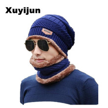 Xuyijun Balaclava Knitted hat scarf cap neck warmer Winter Hats For Men women skullies beanies warm Fleece dad cap(China)