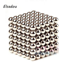 Elsadou 5mm 216pcs Magnetic Cube balls Magic Puzzle Toys Relieve Anxiety Autism ADHD for Child Magic Cube Balls Educational Toys(China)