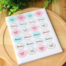 24PCS/sheet Food Seals Gift Stickers For Wedding Seals Diary Scrapbooking Sealing Stickers Pink THANK YOU Design Sticker Labels