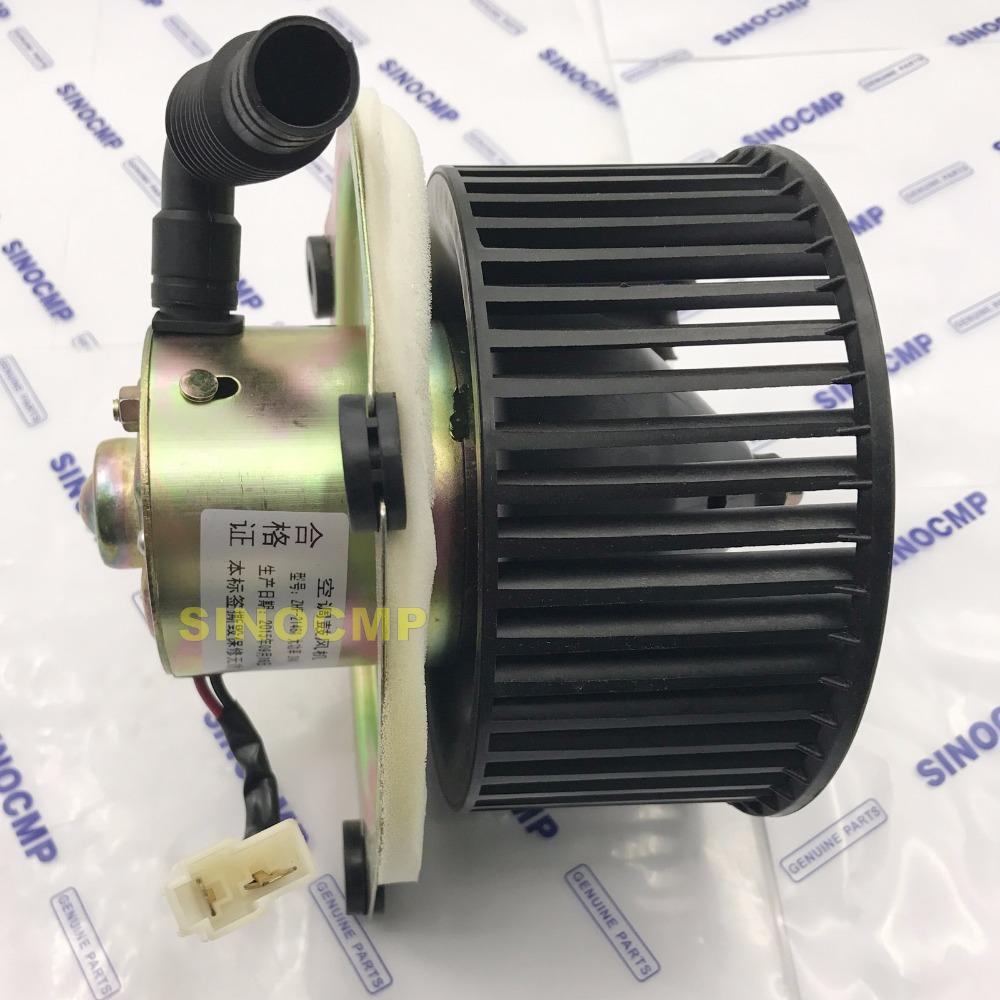 SINOCMP 7I-6603 24V Blower Motor Caterpillar 320B (2)