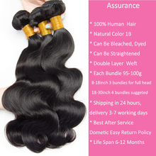 Malaysian Body Wave Virgin Hair Bundles 100G Very Soft Thick, 100% Human Hair Promised(China)
