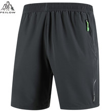 PEILOW plus tamaño 7XL 8XL 9XL pantalones cortos de los Hombres Nuevo 2018  pantalones cortos casuales hombre suelto de secado rá. 62491b483773