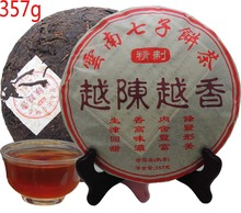 Free shipping sale promotion  Chinese tea cake ripe pu er tea 357g Puer tea Slimming beauty organic health tea puerh