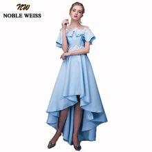 NOBLE WEISS Sheer Scoop Neck Long Prom Dresses Elegant Short Sleeves Light  Blue Vestidos largos de fiesta Plus Size Pageant Gown 7ddf3dda395b
