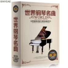BINYEAE- new CD Seal: Easy Listening World famous piano music - Joe Hisaishi Maxim selection of vinyl car 8CD disc(China)