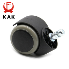 "KAK Gray 50KG Universal Mute Wheel 2"" Replacement Office Chair Swivel Casters Rubber Rolling Rollers Wheels Furniture Hardware(China)"