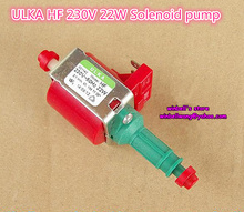 Brand new and original 230V 22W 50Hz solenoid pump ULKA HF steam cleaner Electromagnetic Pump~(China)