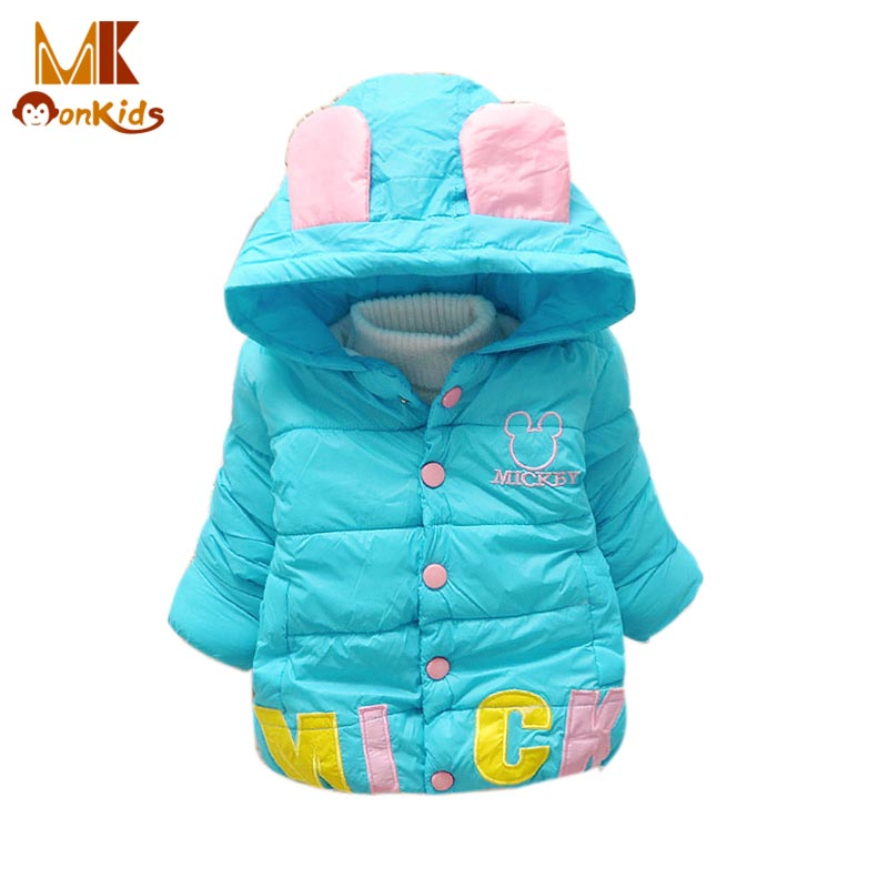 Monkids Jacket Girls Winter Thickening Outerwear Coats Parkas Childrens Clothing Kids Coat Jacket Candy Color White Duck DownОдежда и ак�е��уары<br><br><br>Aliexpress