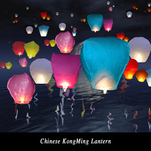 Hot sale 10Pcs Chineses Paper Lamps Kite Ligh Decoration Sky fly Wishing lanterns For Outdoor Balloon UFO Assorted Color