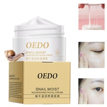 Snail Moist Nourishing Facial Cream Anti Wrinkle Cream Raw Materials Skin Care Anti Aging Wrinkle Firming Snail Care