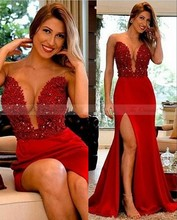 Sexy Open Back Illusion V-Neck Mermaid Wine Red Evening Dress Appliques Beaded Lace Leg Slit Prom Dresses 2017 Robe de Soriee