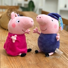 Genuine 1PCS 19-30CM pink Peppa Pig Plush pig Toys high quality hot sale Soft Stuffed cartoon Animal Doll For Children's Gift(China)