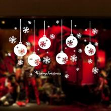 White Christmas Decorative Sticker Shopwindow Mall snowflake Pendant Glass Sticker Wall Sticker(China)