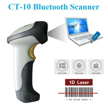 Smart USB 1D 10M Wireless Bluetooth Barcode Scanner Barcode Reader support with Ipad/Iphone/Android Tablet PC+Keyboard Entry(China)